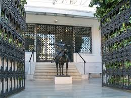 Entrance to Peggy Guggenheim Collection,Venice